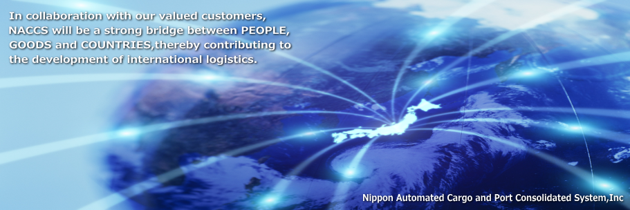 Nippon Automated Cargo And Port Consolidated System, Inc